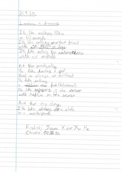 EDOL-Poems_Page_9